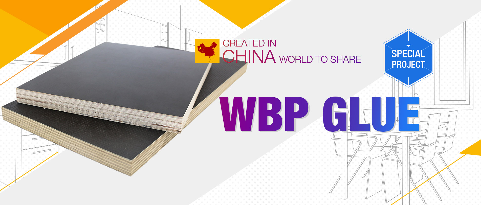 What is WBP Glue?