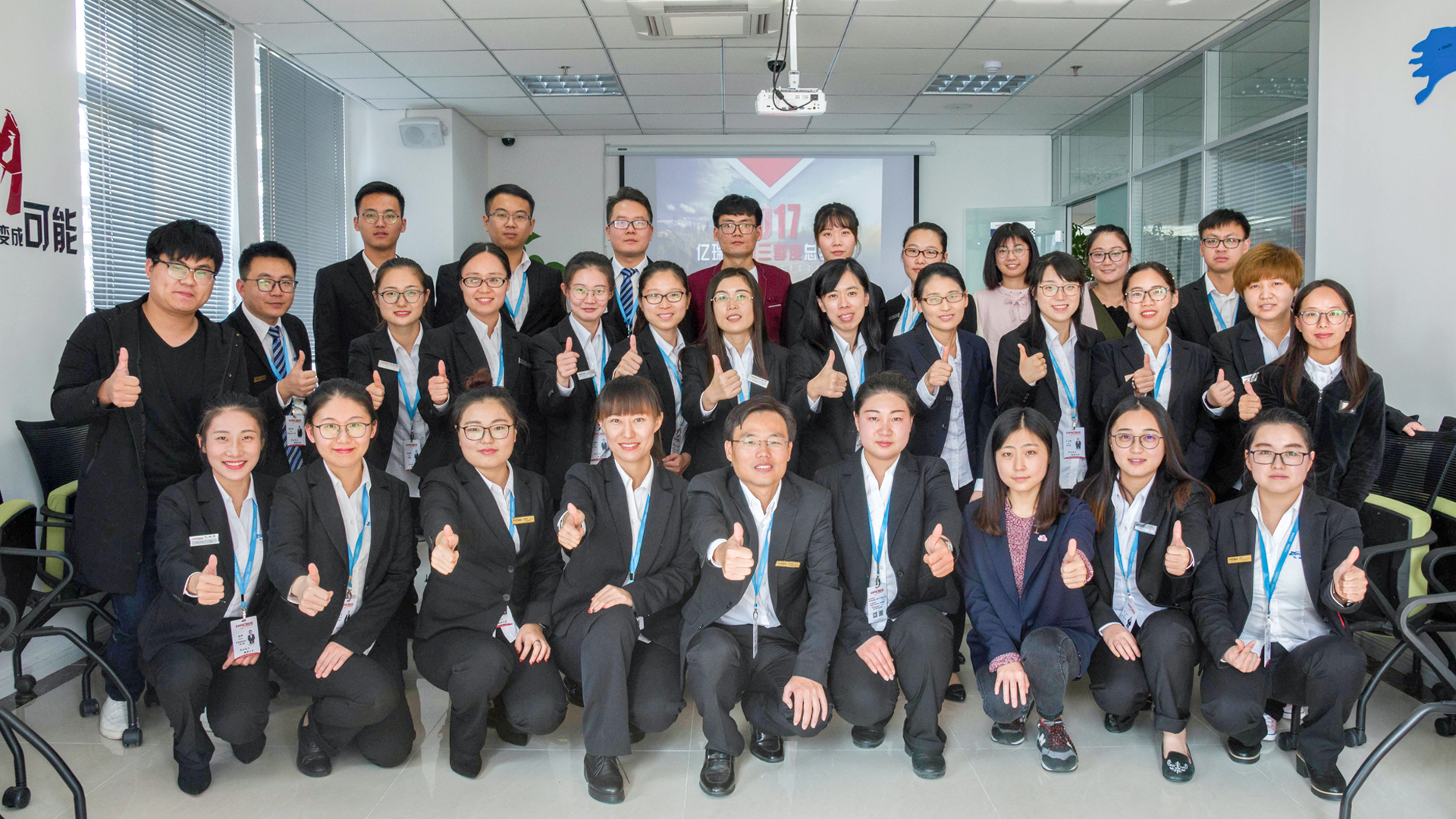 Eoncred group The third quarter concluded successfully